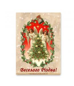 """Шоколад """"Веселого Рождества!"""""""