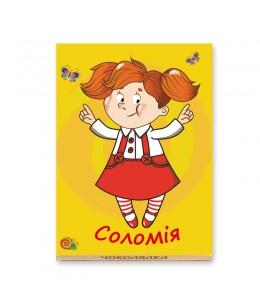 "Шоколад ""Имена"""