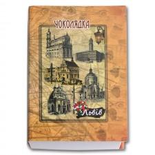 Коробка-Книга «Львов Колаж» с конфетами (большая)