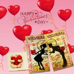 День св. Валентина (19)