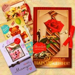 Шоколадные открытки (19)