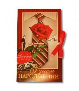 """Шоколадная  открытка """"С Днем рождения!"""" мужская"""