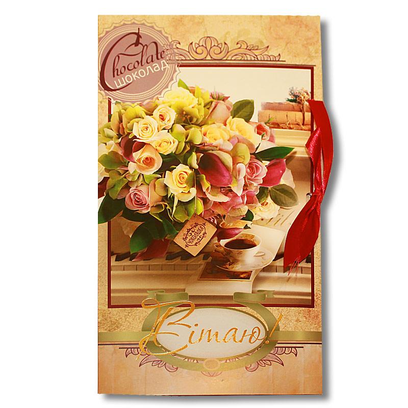"""Шоколадная  открытка """"Поздравляю!"""""""