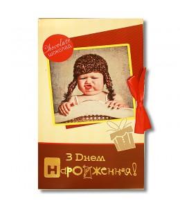"""Шоколадная  открытка """"С Днем рождения"""" мальчик"""