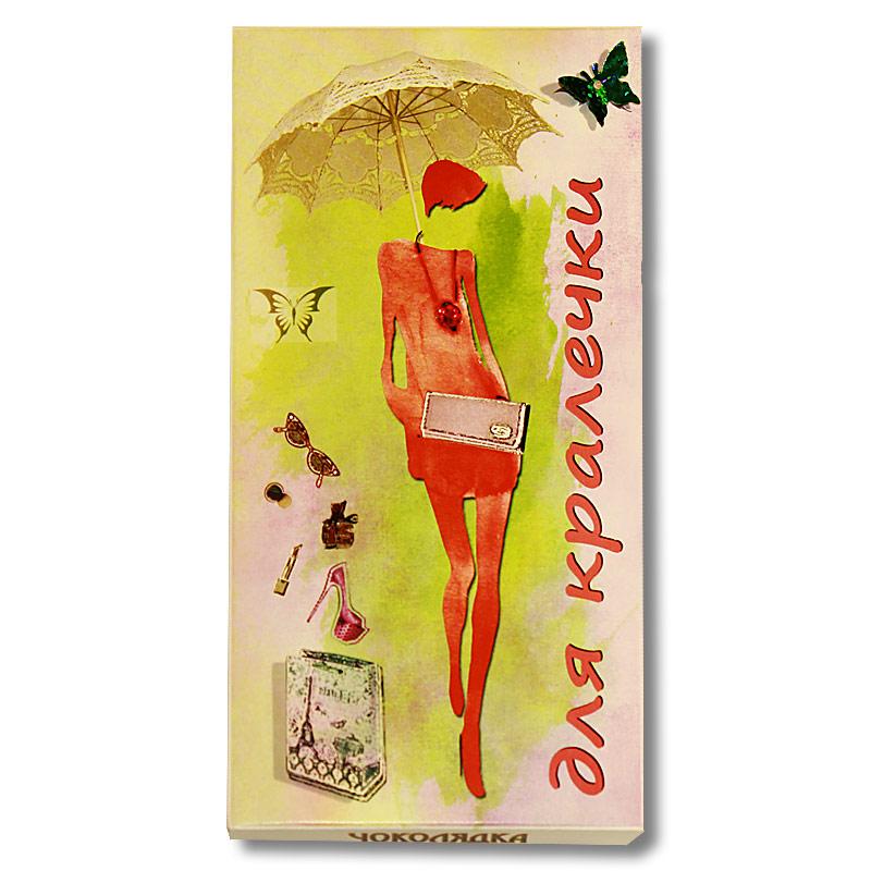 Шоколад на память «Для красотки» 3Д