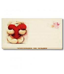 Шоколад на память «Мишка с письмом» молочный
