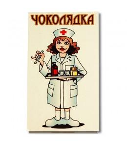 Шоколад на память  «Медсестра»