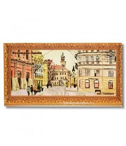 Шоколад на память  «Львов, ул. Галицкая, вид на башню Корнякта»
