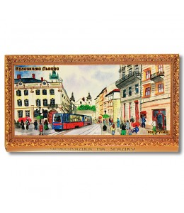 Шоколад на память  «Львов, ул. Руська»