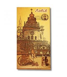 Шоколад на память  «Львов, церковь св. Андрея» молочный