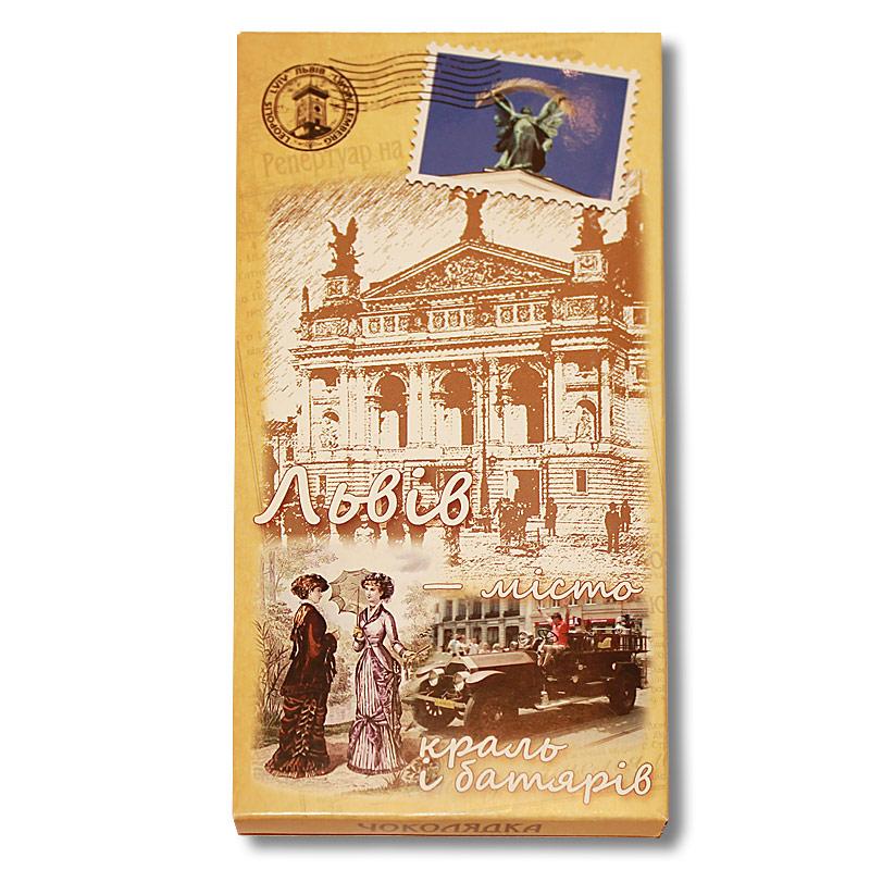 Шоколад на память  «Львов - город красавиц и батяров» черный