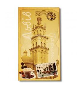 Шоколад на память  «Львов - это мальнький Париж» молочный