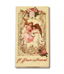 Шоколад на память  «С Днем Ангела!»
