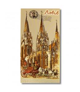 Шоколад на память  «Львов,костел св. Эльжбеты» молочный