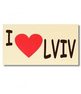 Шоколад на память  «Я люблю Львов» молочный