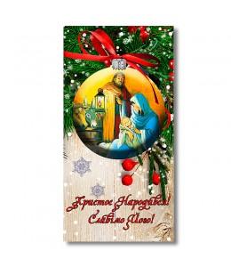 """Шоколад на память   """"Христос Родился!"""""""
