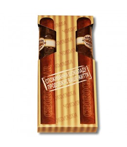 Набор шоколадных сигар