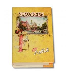 Коробка-Книга «Дама с зонтиком» с конфетами