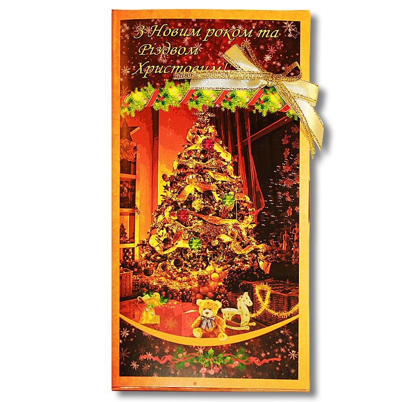 """Набор-мини """"С Новым годом и Рождеством Христовым!"""""""