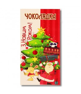 """Шоколад на память   """"С Новым годом!"""""""